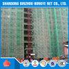 건물을%s 건축 안전망 또는 비계 안전망 또는 플라스틱 메시