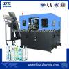 La máquina de moldear de la botella plástica automática llena del animal doméstico 4000bph/puede haciendo precio de la máquina