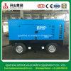 Компрессор воздуха винта тавра BKDY-20/8 Kaishan электрический Towable