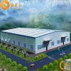 가벼운 강철 구조물 창고 (SSW-359)