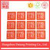 Autoadesivo su ordinazione 2015 dell'animale domestico della Cina per le etichette della bottiglia da birra o elettrico poco costoso