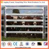 安い電流を通された牛ヤード(工場)