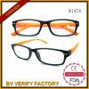 Plegable gafas de lectura con imán R1474