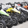 mini ATV bici del patio de 49CC para el CE de los cabritos