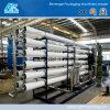 Sistemas bebendo puros do tratamento da água/máquina