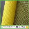 壁によって補強される物質的なガラス繊維のネット