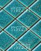 Mosaico de cerámica esmaltado verde constructivo de la porcelana de la piscina (DL-IID8009)
