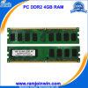 速いDelivery Desktop DDR2 4GB PC6400 800MHz RAM