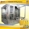 料理油のびん詰めにする機械
