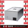 Armário elétrico da caixa do metal da qualidade superior