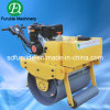 0.5ton Weight van Manual Walk Behind Vibratoty Roller (fyl-700C)