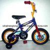 Boy simples 12  Bicycle para Hot Sale (SH-KB071)