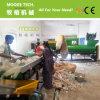 Mt печатает завод по переработке вторичного сырья на машинке бутылки любимчика