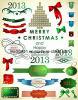 De Bevordering van Kerstmis van de Sticker van het venster (wy-SS13045)