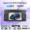 Intelligenter Navigations-Spieler des Auto-DVD GPS (SD-6607)