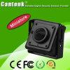 CCTV 공급자 (f)에게서 CCTV 안전 영상 HD 사진기4 에서 1 소형