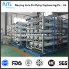 Het Systeem van de Reiniging van het Water van de Techniek van de ontzilting
