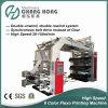 기계를 인쇄하는 6개의 색깔 비닐 봉투