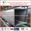 400mm*400mm*25mm Thick super Wall Thickness Sqaure Steel Pipe