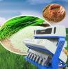جديدة أسلوب [رك7] ذكيّ لون فرّاز مع [فولّ كلور] [5000بإكس] نظامة لأنّ أرزّ
