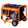 5kVA Single Phase Portable Gasoline Generator