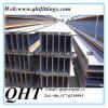 Tk熱間圧延ASTM A36鋼鉄Hのビーム