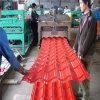 上塗を施してある波形の鋼鉄屋根ふきシートを着色しなさい