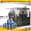 ペットびんの天然水の自動満ちるキャッピング機械