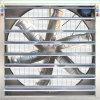 Foshan Industrial Greenhouse Solar Wall Mount Bladeless Exhaust Fan