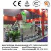 Europ 기술 PE 필름 낭비 플라스틱 제림기 리사이클링 시스템