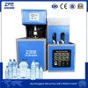Machine de soufflement de nourriture de bouteille en plastique comestible semi-automatique d'huile
