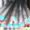 機械1.6523、SAE8620のための最もよい品質の合金鋼鉄丸棒