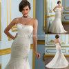 Платье венчания (AS-4028)