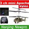 Холстина повелительниц shion Fa15cm Syma S012 миниая RC Апэйч AH-64 (S012) вулканизировала ботинки