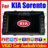 Navegación del coche DVD GPS para KIA Sorento