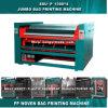 Bag in serie Printing Machine (grande stampa del sacco)