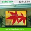 Chipshow annonçant le mur polychrome d'intérieur de P3 DEL