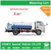 Carro del aerosol de agua del carro del tanque de agua para la venta