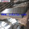 電流を通された鋼板の波形の指定