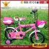 12  Kind-Fahrrad mit Zusatzrad