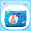 熱い昇進の極度の薄いDiaposableの赤ん坊のElinfantの布のおむつ