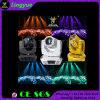 DJ 디스코 DMX Sharpy 10r 광속 280 이동하는 맨 위 빛