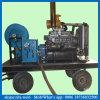 Producto de limpieza de discos de alta presión de la alcantarilla de agua del aerosol industrial del jet