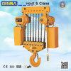 Bon élévateur électrique à chaînes électrique de l'élévateur 20ton de la réputation 20ton de Brima