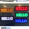 Alles der Sprachder unterstützungs4 Namensabzeichen Stufen-Helligkeits-Einstellungs-LED