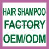 Cosméticos da beleza, cosméticos da etiqueta confidencial do ODM do OEM, lavagem do corpo do champô do cabelo da criação do tipo