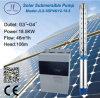 bomba de agua solar centrífuga de la irrigación sumergible 6sp46-12