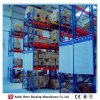 Estándar internacional de China que hace publicidad del estante del supermercado
