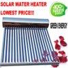 Vertrag/integrierte unter Druck gesetzten Wärme-Rohr-Solarwarmwasserbereiter-Solargeysir