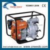 Pompe à eau auto-amorçante d'engine de Wp30-HP (5.5HP) avec le réservoir de carburant 3.6L
